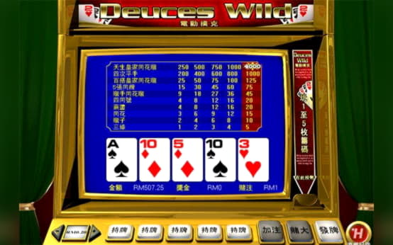 275 Loyalty Free Spins! at Omni Casino